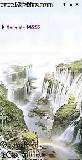 Iguassu Falls Skin ingyenes letöltése